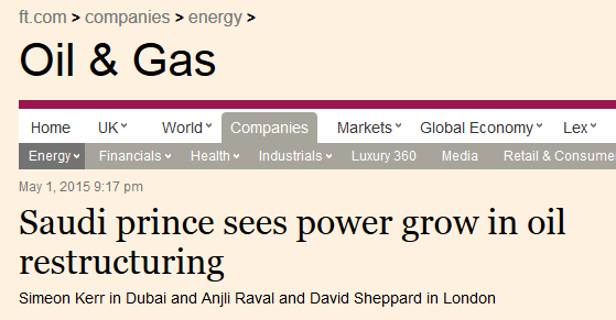 Saudi prince sees power grow in oil restructuring